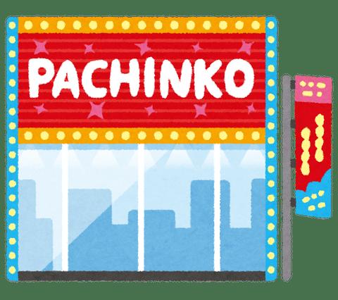 building_pachinko