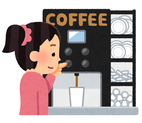 coffee_self_service_woman