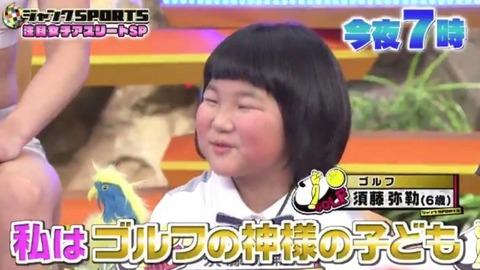 sutoumiroku-janku-1024x576