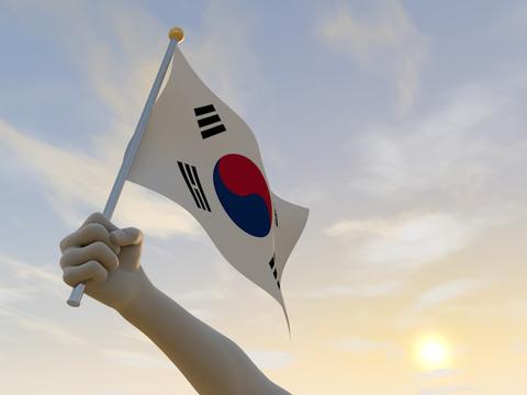 274-national-flag