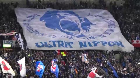 ultras-bigflag1