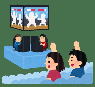 esports_game_taikai