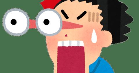 bikkuri_me_tobideru_man