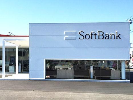 shop_softbank_hitachinaka