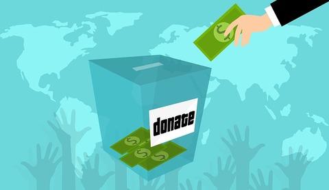 donation-4019135_640