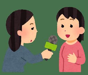 interview_woman