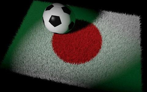 football-362007__340