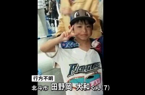 tanookayamato-father-ryoushin-hokkaido-nanae-okizari-1