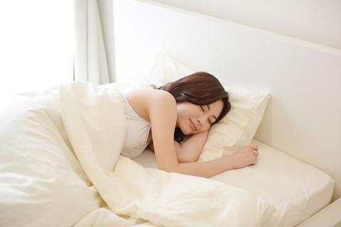 pillow-sign