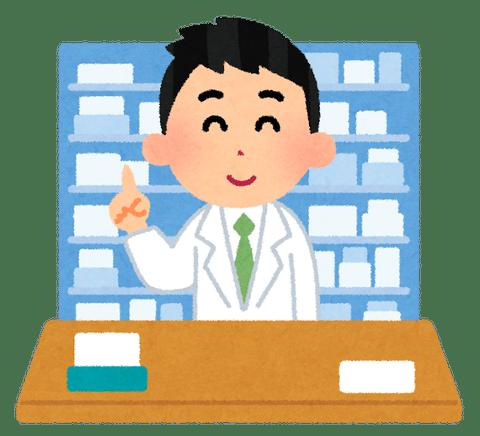 yakuzaishi_man_table
