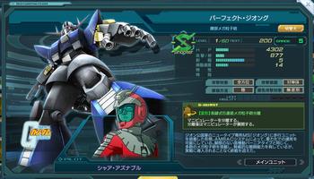 GundamDioramaFront-2016-07-14-15-30-28-173