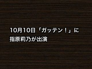 20181001tv003