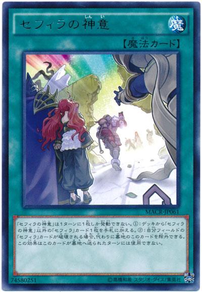 card100046365_1