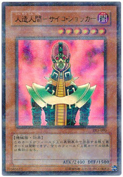card100067080_1