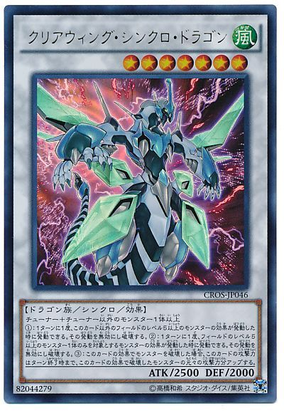 card100021510_1