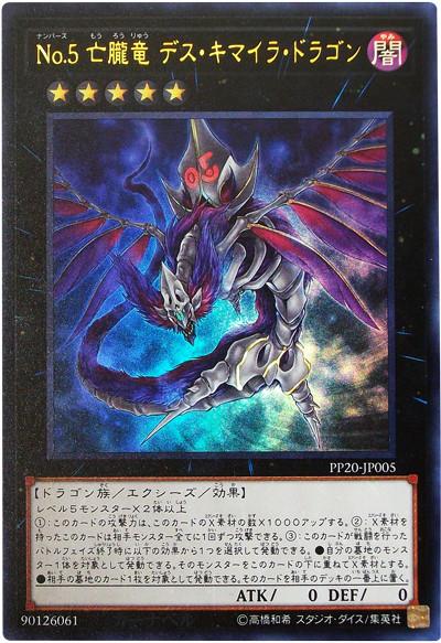 card100063474_1