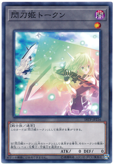 card100067419_1