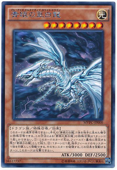 card100030523_1