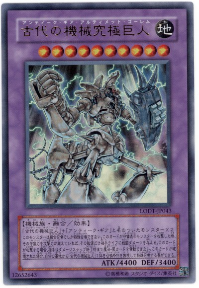card1002338_1