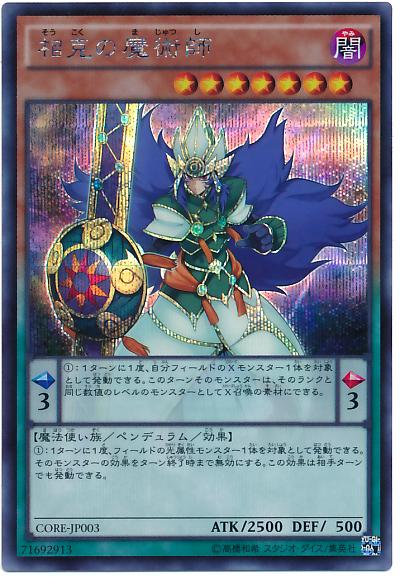 card100022657_1