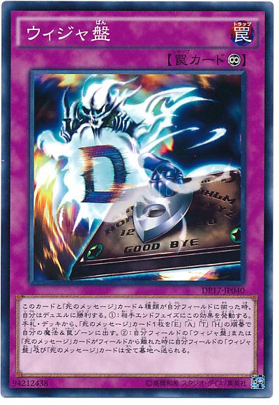 card100036922_1