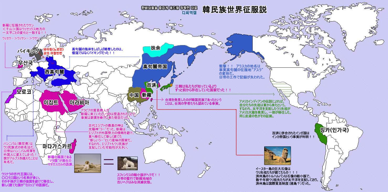https://i1.wp.com/livedoor.blogimg.jp/akitan0120/imgs/8/c/8c46b223.jpg
