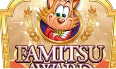 『ファミ通ゲームオブザイヤー2018』候補に一つだけゴミが混ざっているな?