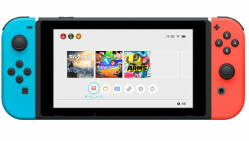 nintendo-switch-menu-data-reduction