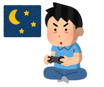 【悲報】香川共産党「弁護士会のゲーム規制廃止声明は重い、制限は問題」ヤジ「軽い軽い」「問題ない」