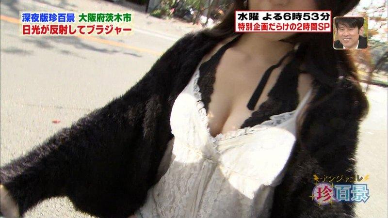 2013_12_15_846_010