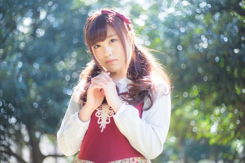 YUKA863_docchi_TP_V