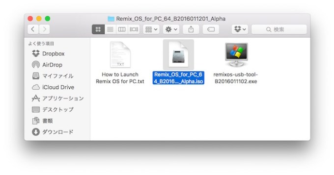Remix-os-for-pc-iso