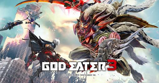 GOD EATER3クロスレビュー