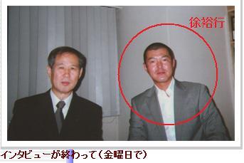 https://i1.wp.com/livedoor.blogimg.jp/aryasarasvati/imgs/a/b/abb746b6.jpg