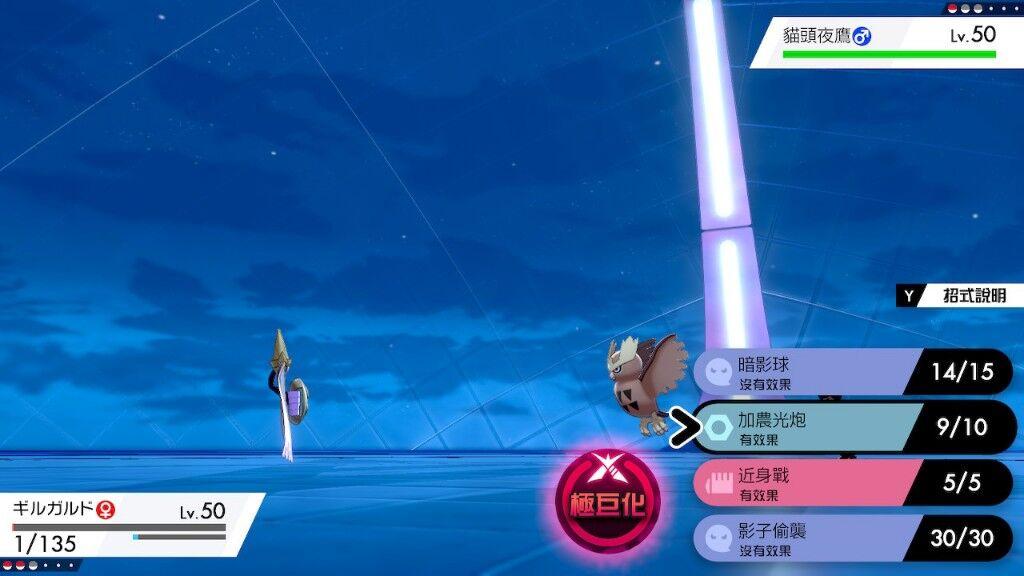 報酬 バトル 剣 タワー ポケモン 盾