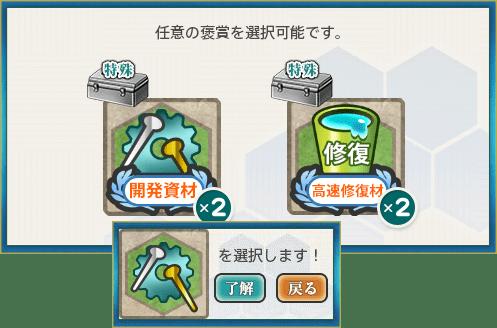 給糧艦「伊良湖」の支援【可愛い「一航戦」妖精さんの ...