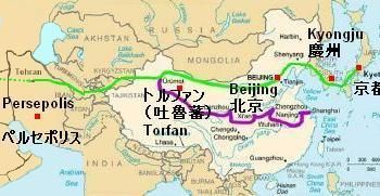 Silk Route (silkrd7.jpg)