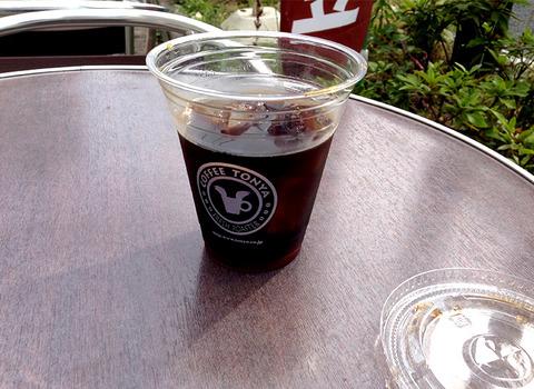 12_コーヒー