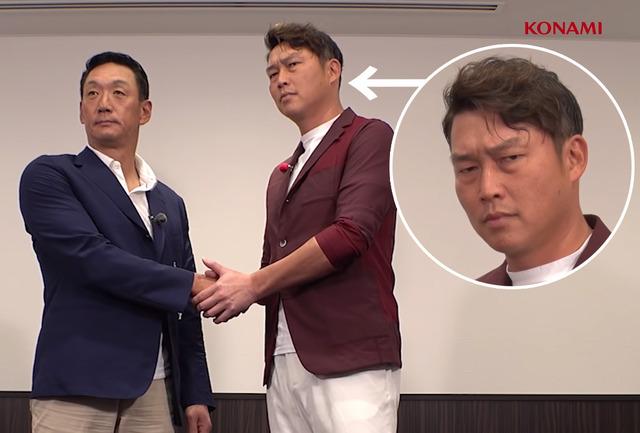 新井貴浩金本知憲プロスピA対決