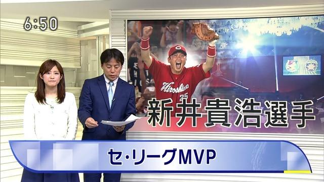 新井さんセリーグMVP