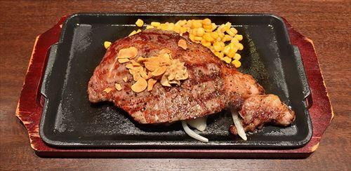 1200px-Ikinari_Steak_rib_eye_steak_R