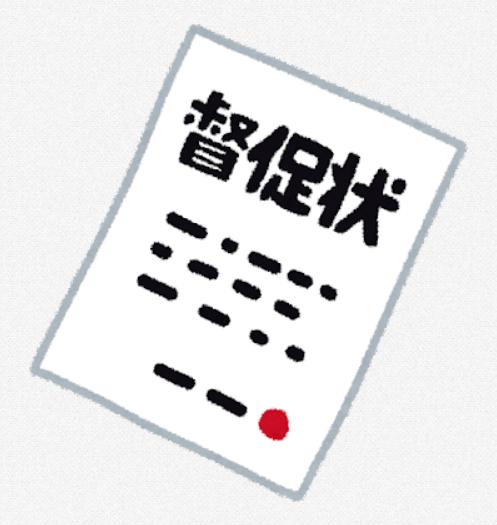 SnapCrab_NoName_2021-7-28_20-14-3_No-00