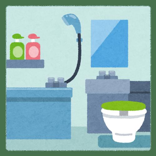 room_unit_bath