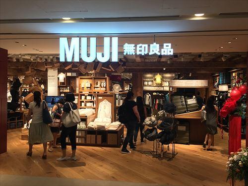 1024px-Muji_Plaza_Singapura,_Singapore,_July_2017_R