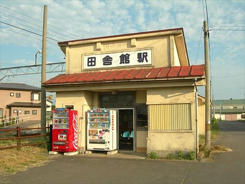 800px-Inakadate-Station_R