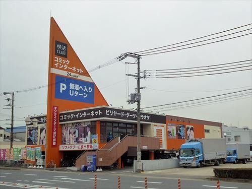 800px-Kaikatsu_CLUB_Soto-kan_Naka-Ishikiri_shop_R