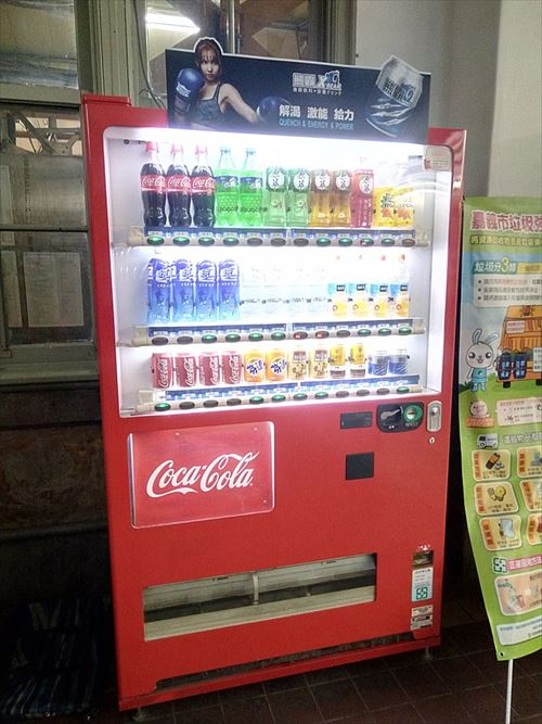 675px-嘉義駅コカコーラ自動販売機_R