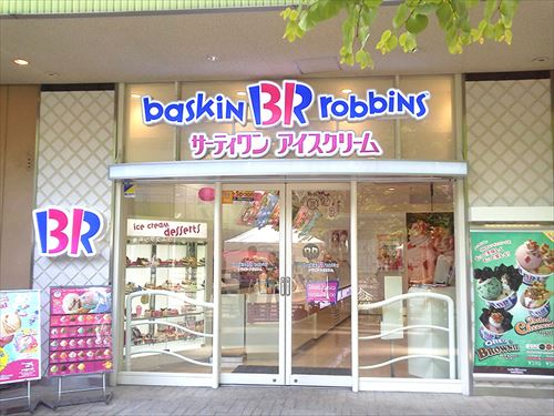 サーティワンアイスクリーム東京ドームシティラクーア店_R