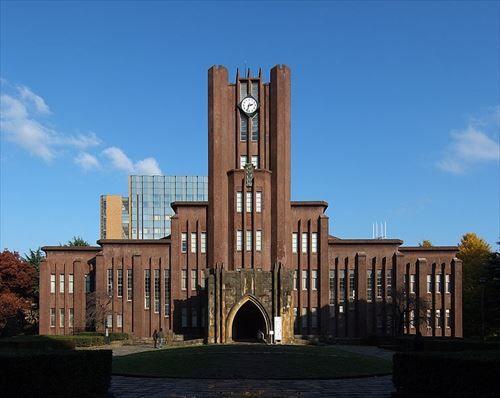 753px-Yasuda_Auditorium_R