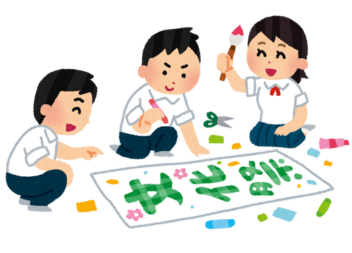 bunkasai_students
